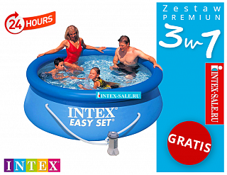 Бассейн INTEX Easy Set Pool, 244х76 см + фильтр-насос 28112